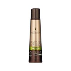 Кондиционер Macadamia Ultra Rich Moisture Conditioner (Объем 100 мл) macadamia professional шампунь увлажняющий для жестких волос ultra rich moisture shampoo 100мл