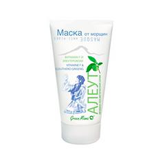 Маска Green Mama Маска от морщин (Объем 50 мл) крем для сухой кожи рук календула и масло смородины green mama 100 мл