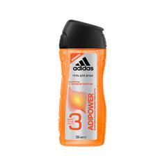 Гель для душа Adidas Adipower 3-in-1 Shower Gel (Объем 250 мл) гель для душа korres shower gel mango