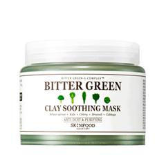 Маска SkinFood Bitter Green Clay Soothing Mask (Объем 145 г) 145 мл маска matis clay mask balancing and purifying mask объем 50 мл