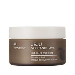 Очищение The Face Shop Jeju Volcanic Lava Pore Mud Pack (Объем 100 мл) маска caolion pore blackhead eliminating t zone strip