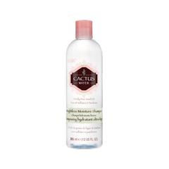 Шампунь Hask Cactus Water Weightless Moisture Shampoo (Объем 355 мл)