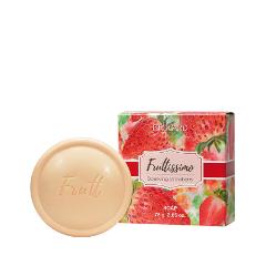 Мыло Brocard Fruttissimo Sparkling Strawberry (Объем 75 мл)
