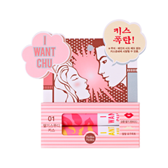Цветной бальзам для губ Holika Holika I Want Chu (Цвет 01 Sweet Strawberry Smoothie Kiss variant_hex_name FFAFD8)