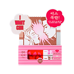 ������� ������� ��� ��� Holika Holika I Want Chu (����  04 Thrilling Cherry �ocks Kiss)
