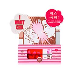 Цветной бальзам для губ Holika Holika I Want Chu (Цвет  04 Thrilling Cherry Сocks Kiss variant_hex_name B2634B)