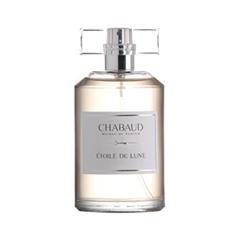 Парфюмерная вода Chabaud Maison de Parfum Etoile de Lune (Объем 100 мл) парфюмерная вода chabaud maison de parfum mysterious oud объем 100 мл