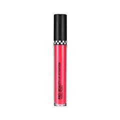 все цены на  Блеск для губ Holika Holika Pro:Beauty Lip Attention 101 (Цвет PK 101 Preppie variant_hex_name FF213A)  онлайн