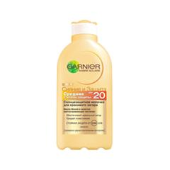 Защита от солнца Garnier Сияние и Защита. Молочко для красивого загара SPF 20 (Объем 200 мл)