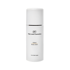 ������ ��� ���� Holy Land Kukui Body Lotion (����� 240 ��)