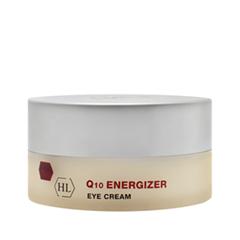 ���� ��� ���� Holy Land ���� Q10 Coenzyme Energizer Eye Cream (����� 15 ��)