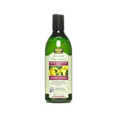 ���� ��� ���� Avalon Organics Ylang Ylang (����� 355 ��)