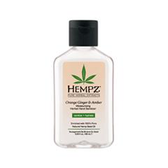 Специальные средства Hempz Дезинфицирующее средство для рук Herbal Hand Sanitizer (Объем 255 мл)