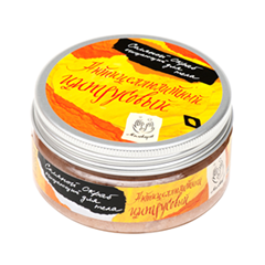 Скрабы и пилинги Мыловаров Соляной скраб Антицеллюлитный цитрусовый (Объем 270 мл)