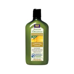 Кондиционер Avalon Organics Очищающий кондиционер Lemon (Объем 325 мл)