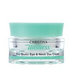 �������������� ���� Christina ���� Unstress Probiotic Day Cream Eye & Neck SPF-8 (����� 30 ��)
