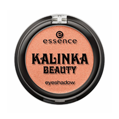 Тени для век essence Kalinka Beauty Mono Eyeshadow 01 (Цвет  01 From Russia with Love variant_hex_name EBCDA3)