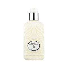 Нишевая парфюмерия Etro Молочко для тела Paisley (Объем 250 мл)