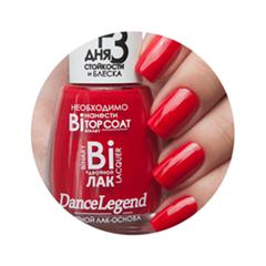 Лак для ногтей Dance Legend Binary 10 (Цвет 10 Sofia)