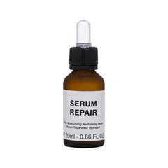 Антивозрастной уход Dr Sebagh Сыворотка Serum Repair (Объем 20 мл)