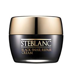 Антивозрастной уход Steblanc by Mizon Восстанавливающий крем Black Snail Repair Cream (Объем 50 мл)