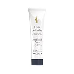 ���� ��� ��� Mavala Anti-Blemish Cream For Hands (����� 30 ��)