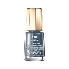Лак для ногтей Mavala Creamy Mini Colors 218 (Цвет 218 Minsk variant_hex_name 445565)