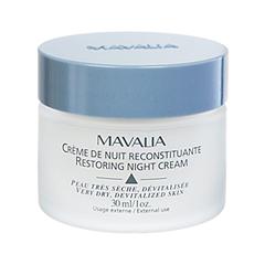 Антивозрастной уход Mavala Ночной крем Restoring Night Cream (Объем 30 мл)