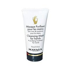 Маска Mavala Очищающая Маска Cleansing Mask for Hands (Объем 75 мл)