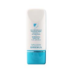 Дезодорант для ног Mavala Освежающий гель для ног Refreshing Foot Gel (Объем 75 мл)