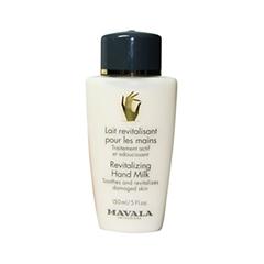 Специальные средства Mavala Восстанавливающее молочко Revitalizing Hand Milk (Объем 150 мл) mavala восстанавливающее молочко для рук 50ml