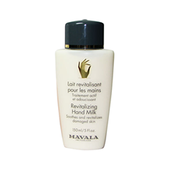 ����������� �������� Mavala ����������������� ������� Revitalizing Hand Milk (����� 150 ��)