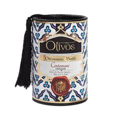 Мыло Olivos Ottoman Bath. Османский орнамент (Объем 2*110 г)