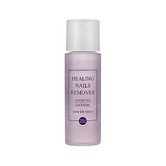 �������� ��� ������ ���� Holika Holika Nails Remover Sensitive Lavender (����� 100 ��)
