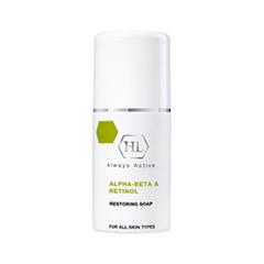 Holy Land Жидкое мыло Alpha-Beta & Retinol Restoring Soap (Объем 125 мл)