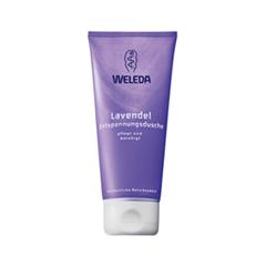 Гель для душа Weleda Lavender Creamy Body Wash (Объем 200 мл)