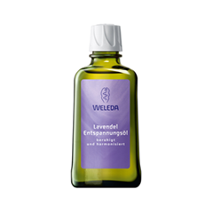 Уход Weleda Масло для тела Lavender Relaxing Body Oil (Объем 100 мл)