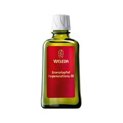 Лифтинг и омоложение Weleda Масло для тела Pomegranate Regenerating Body Oil (Объем 100 мл)