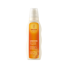 Молочко Weleda Sea Buckthorn Replenishing Body Lotion (Объем 200 мл)