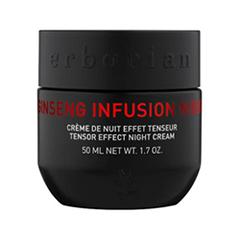 ������ ����� Erborian Ginseng Infusion Night (����� 50 ��)
