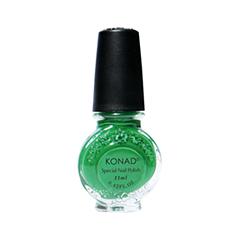 Лак для ногтей Konad Special Nail Polish S09 11 мл (Цвет S09 Green variant_hex_name 2A994F)