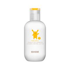 Шампунь BABE Laboratorios Шампунь для сухой кожи головы (Объем 200 мл)