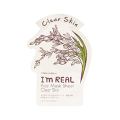 Тканевая маска Tony Moly I'm Real Rice Mask Sheet (Объем 21 мл) tony moly sheet gel mask pureness 100 collagen маска тканевая с экстрактом коллагена 21 мл