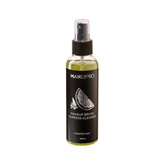 Очищение и хранение Manly PRO Экспресс-очиститель кистей (Объем 150 мл) праймер manly pro balance объем 30 мл