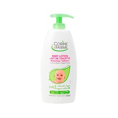 Эмульсия Corine de Farme Молочко увлажняющее Baby Lotion (Объем 500 мл)