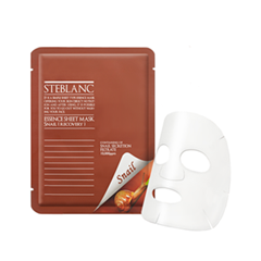 Тканевая маска Steblanc by Mizon Восстанавливающая маска Essense Sheet Mask. Snail