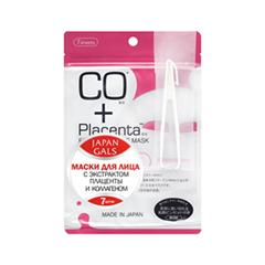 Тканевая маска Japan Gals Набор масок Экстракт плаценты и коллаген 7 шт.