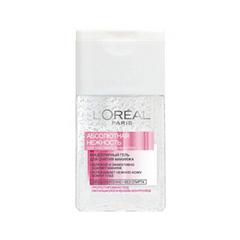Снятие макияжа LOreal Paris Мицеллярный гель (Объем 125 мл)