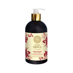 Жидкое мыло Natura Siberica Смягчающее крем-мыло (Объем 500 мл)