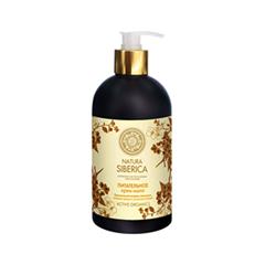Жидкое мыло Natura Siberica Питательное крем-мыло (Объем 500 мл)